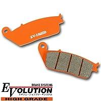 Evolution ハイグレード ブレーキパッド EV-156HD ジェンマ250 RF400R RF400RV