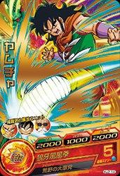 ドラゴンボールヒーローズJM02弾/HJ2-14ヤムチャ R