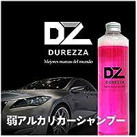 ガラスコーティング・メンテナンス剤の定着性アップ 弱アルカリ カーシャンプー DUREZZA 200ml