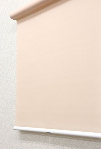 インテリアコンポ ロールスクリーン 幅135cm×丈220cm オレンジベージュ