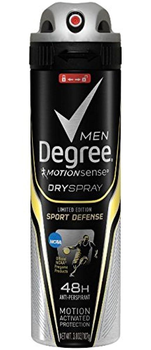 である入場料補助金(アメリカ直送)ディグリー メンズ 48時間持続 発汗抑制 スプレータイプのデオドラント ドライスプレー モーションセンス 107g Degree Men MotionSense Sport Defense Dry Spray...