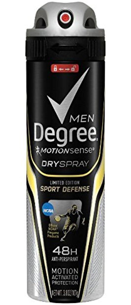 (アメリカ直送)ディグリー メンズ 48時間持続 発汗抑制 スプレータイプのデオドラント ドライスプレー モーションセンス 107g Degree Men MotionSense Sport Defense Dry Spray...
