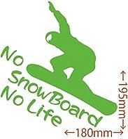 ノーブランド品 カッティングステッカー No SnowBoard No Life (スノーボード)・13 約180mm×約195mm ライム 黄緑