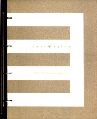 futurhythm―Range Murata 2nd drawing works limited edition 48+28の詳細を見る