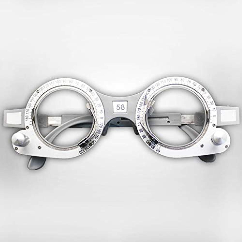 DeeploveUU 調節可能な光学光学トライアルレンズフレームアイ検眼フレーム眼鏡技師眼鏡フレーム52-70mm PD眼鏡アクセサリー