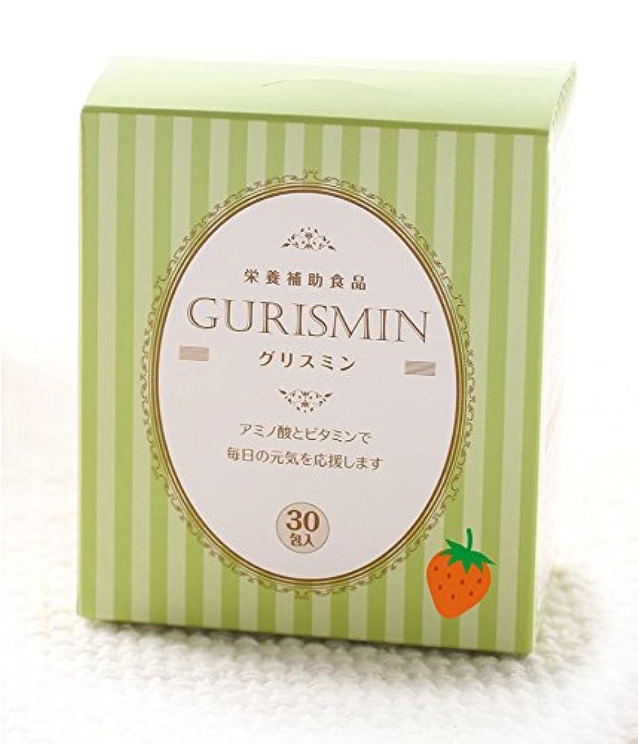 肘受粉する軽太陽堂製薬 グリスミン グリシン3000mg×30回分(いちごヨーグルト)栄養機能食品