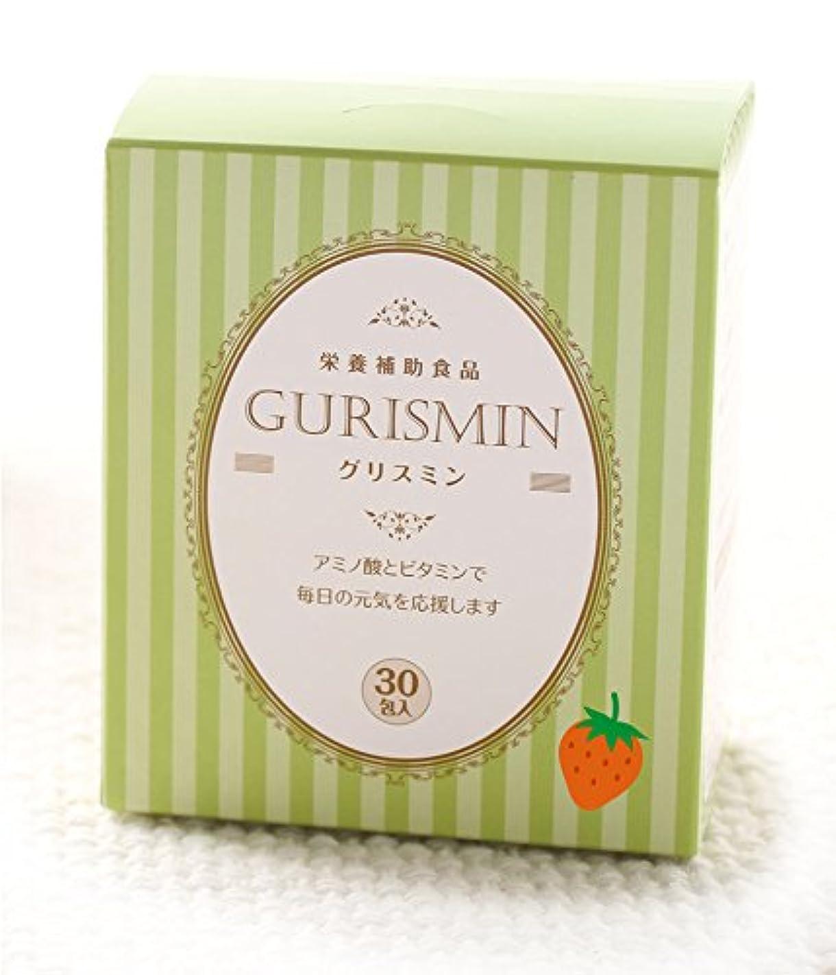 うなずくつぼみ定期的グリスミン いちごヨーグルト味 30包入
