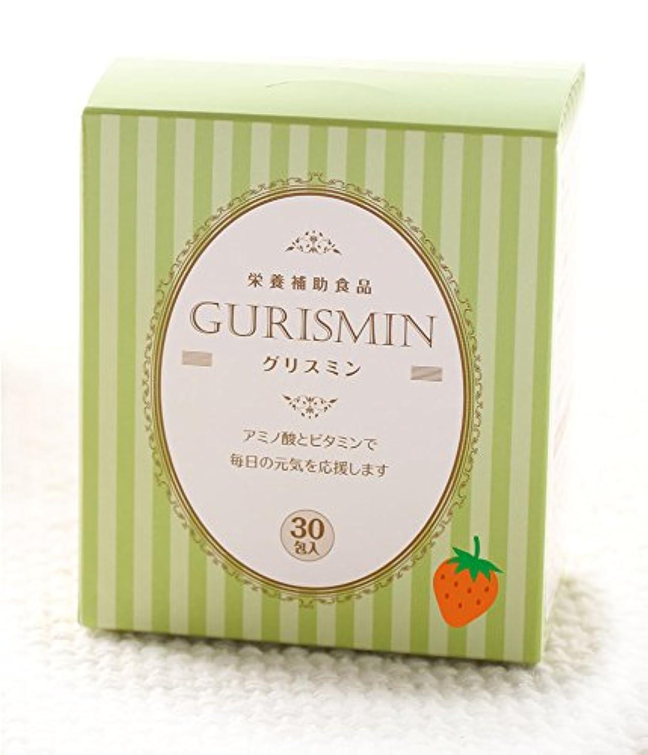 エゴマニア橋脚臭い太陽堂製薬 グリスミン グリシン3000mg×30回分(いちごヨーグルト)栄養機能食品