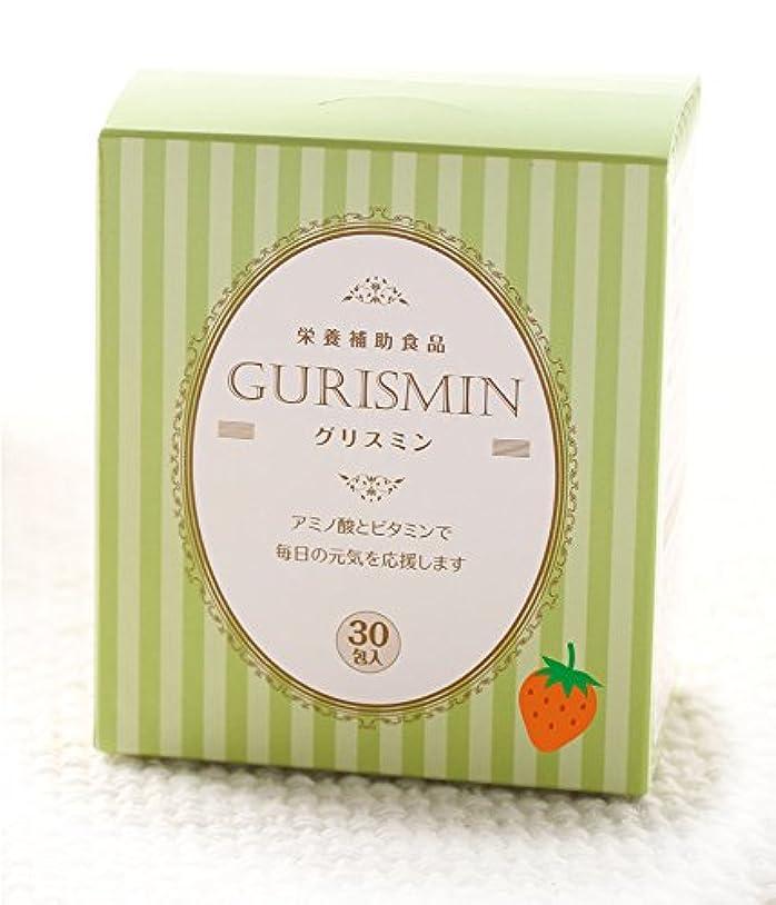 連邦不当パフ太陽堂製薬 グリスミン グリシン3000mg×30回分(いちごヨーグルト)栄養機能食品