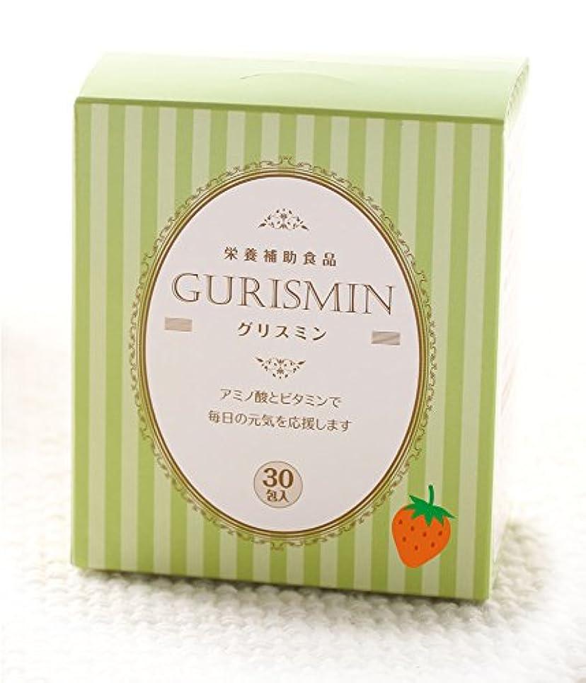 航海絶えず奨学金太陽堂製薬 グリスミン グリシン3000mg×30回分(いちごヨーグルト)栄養機能食品