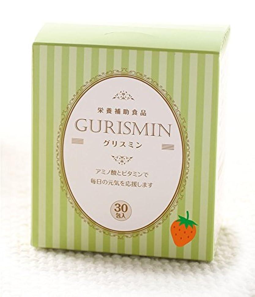 動かすみぞれ素晴らしき太陽堂製薬 グリスミン グリシン3000mg×30回分(いちごヨーグルト)栄養機能食品