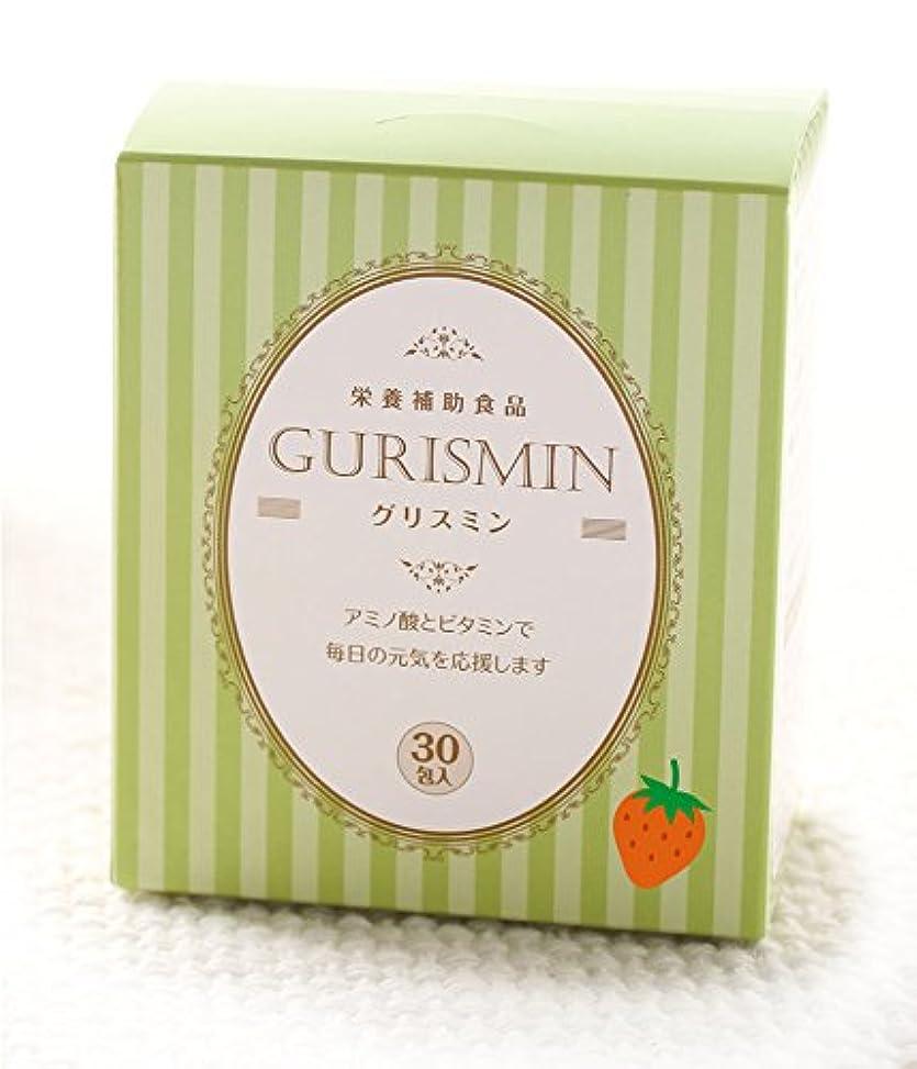 仕える六分儀人気の太陽堂製薬 グリスミン グリシン3000mg×30回分(いちごヨーグルト)栄養機能食品