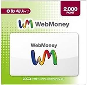 webmoney.de