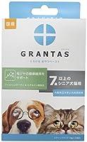 グランタス (GRANTAS) 毛ヅヤの健康維持をサポート 7歳以上のシニア 犬猫用 10g×10袋入