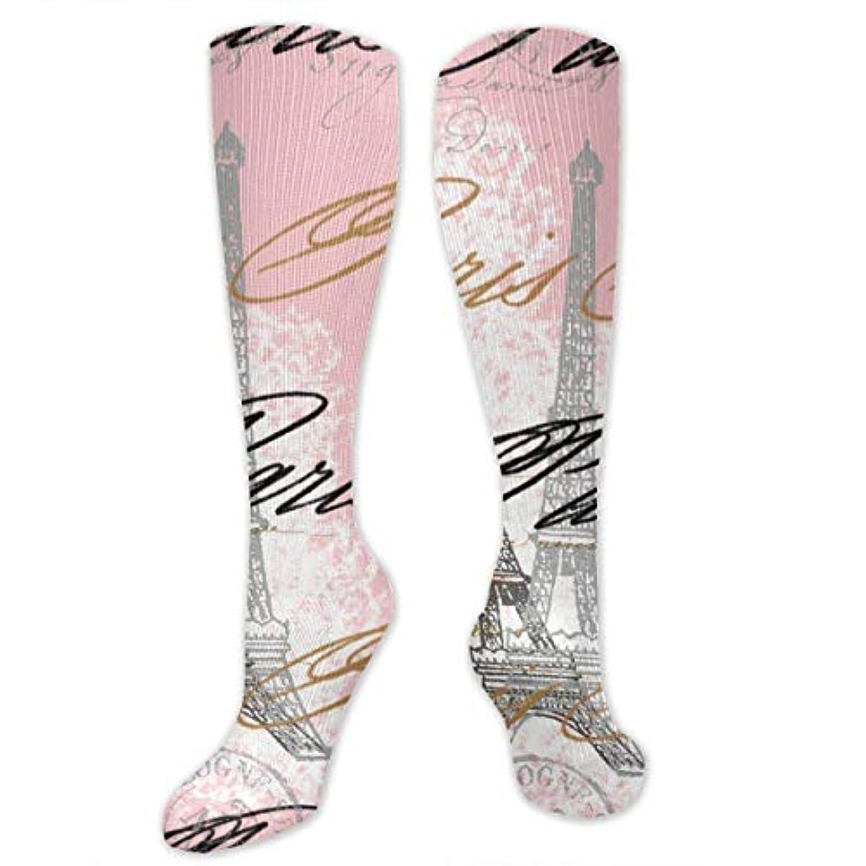 ギャラントリー表面的な乱暴な靴下,ストッキング,野生のジョーカー,実際,秋の本質,冬必須,サマーウェア&RBXAA Paris Socks Women's Winter Cotton Long Tube Socks Cotton Solid & Patterned...