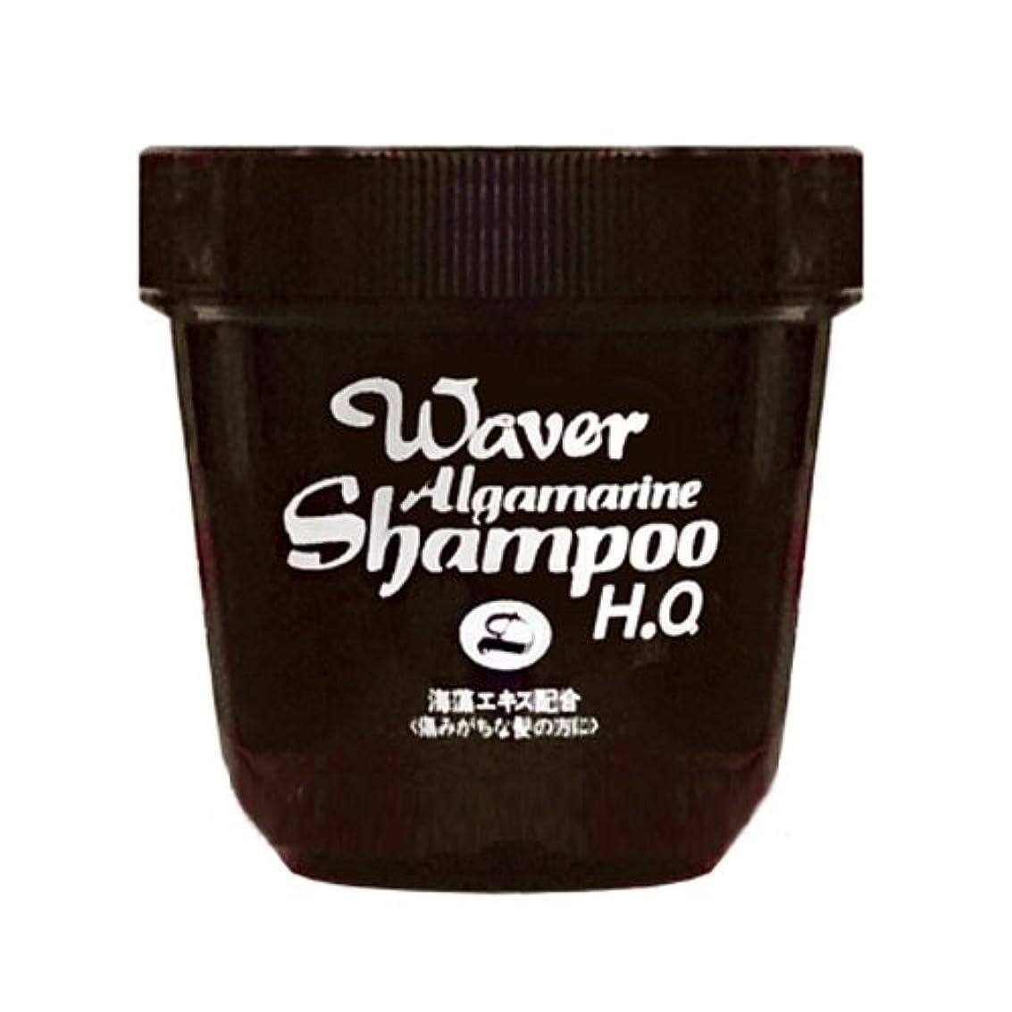暖かくいまタンクウェーバー アルグマリーン(シャンプー) 1kg
