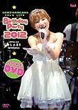 長谷川明子ソロライブ ~Birthday Party 2012~ [DVD]
