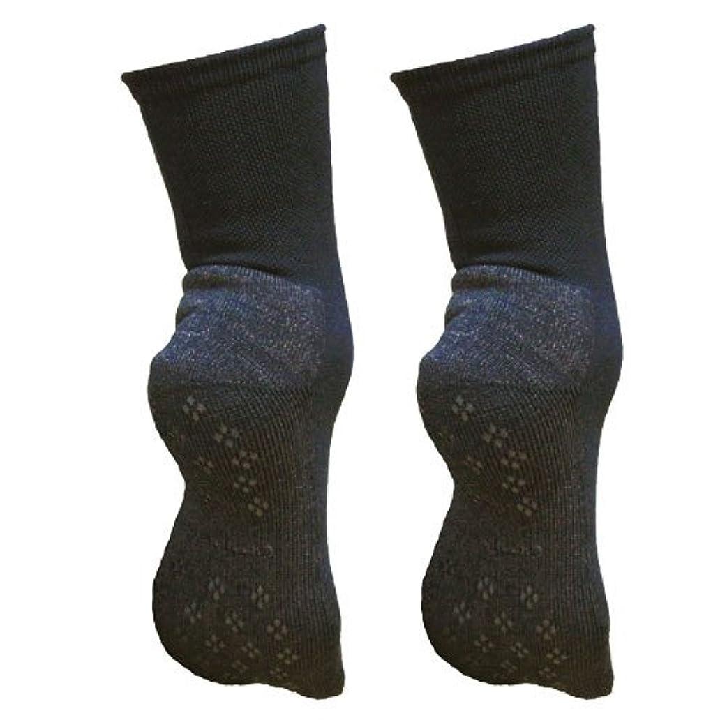 引数つぼみ雨の銅繊維靴下「足もとはいつも青春」パイルタイプ2足セット 靴底のあたたかさ重視