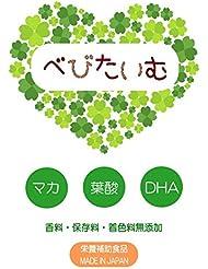 维持怀孕 孕妇保健品 围巾 叶酸 DHA 孕妇 出产
