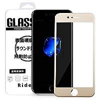 Ridere iPhone7 Plus/iPhone8 Plus 3D 曲面 シリコン ソフトフレーム ガラスフィルム 全面液晶保護 硬度9H (ゴールド)