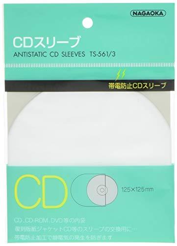 CDスリーブ TS-561/3