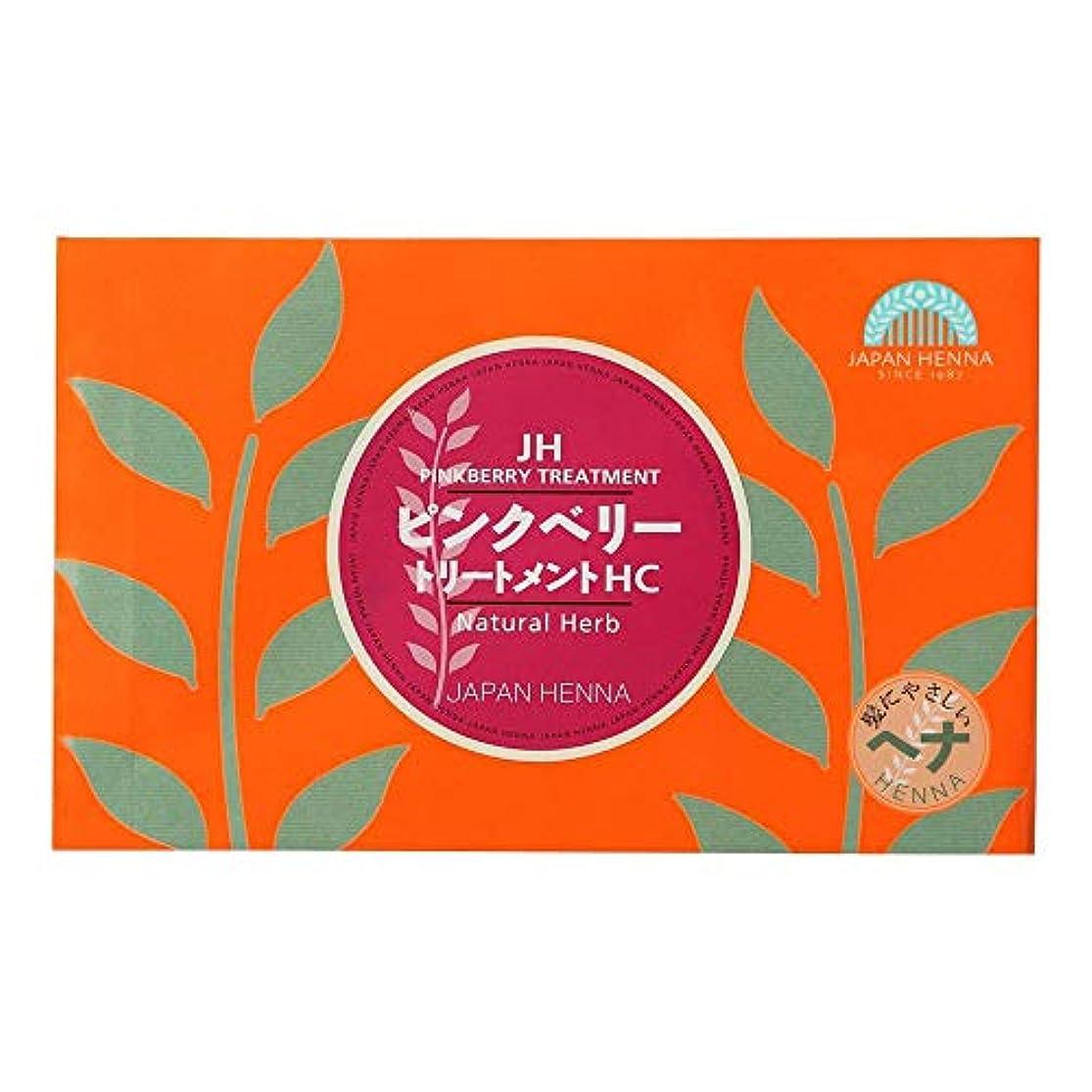 定刻セブンつまずくジャパンヘナ 天然100% ヘナパウダー ピンクベリー 100g 手袋入り HC-11 白髪染め