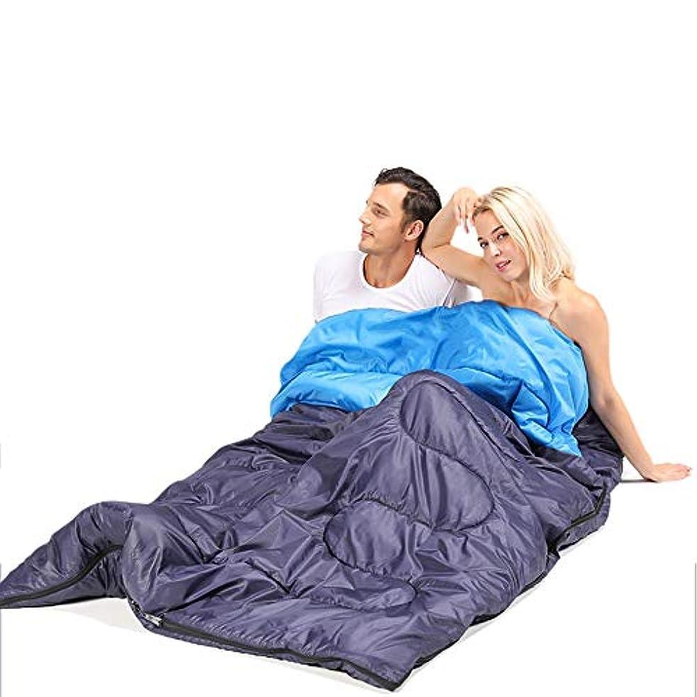 困惑する岸逆ZXF ダブル寝袋大人の屋外旅行秋と冬の暖かい屋内キャンプは厚い綿の寝袋を広げ 暖かくて快適です (色 : Navy Blue, Size : 2.2kg)