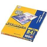 アイリスオーヤマ ラミネートフィルム 100μm B4 サイズ 100枚入 LZ-B4100