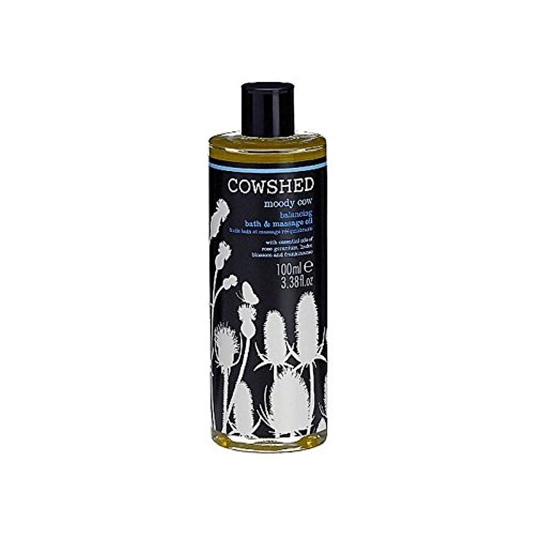 であること防衛送金Cowshed Moody Cow Balancing Bath And Body Oil 100ml - 牛舎ムーディー牛均衡バス、ボディオイル100ミリリットル [並行輸入品]