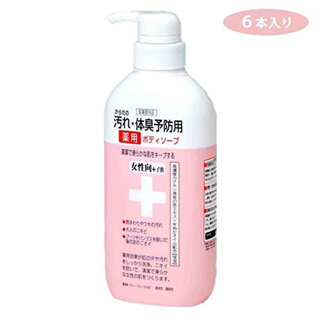 コア柱ミニチュアCTY-BF 6本入り からだの汚れ?体臭予防用 薬用ボディソープ 女性向き