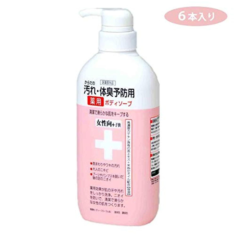 トラフローズヘビーCTY-BF 6本入り からだの汚れ?体臭予防用 薬用ボディソープ 女性向き