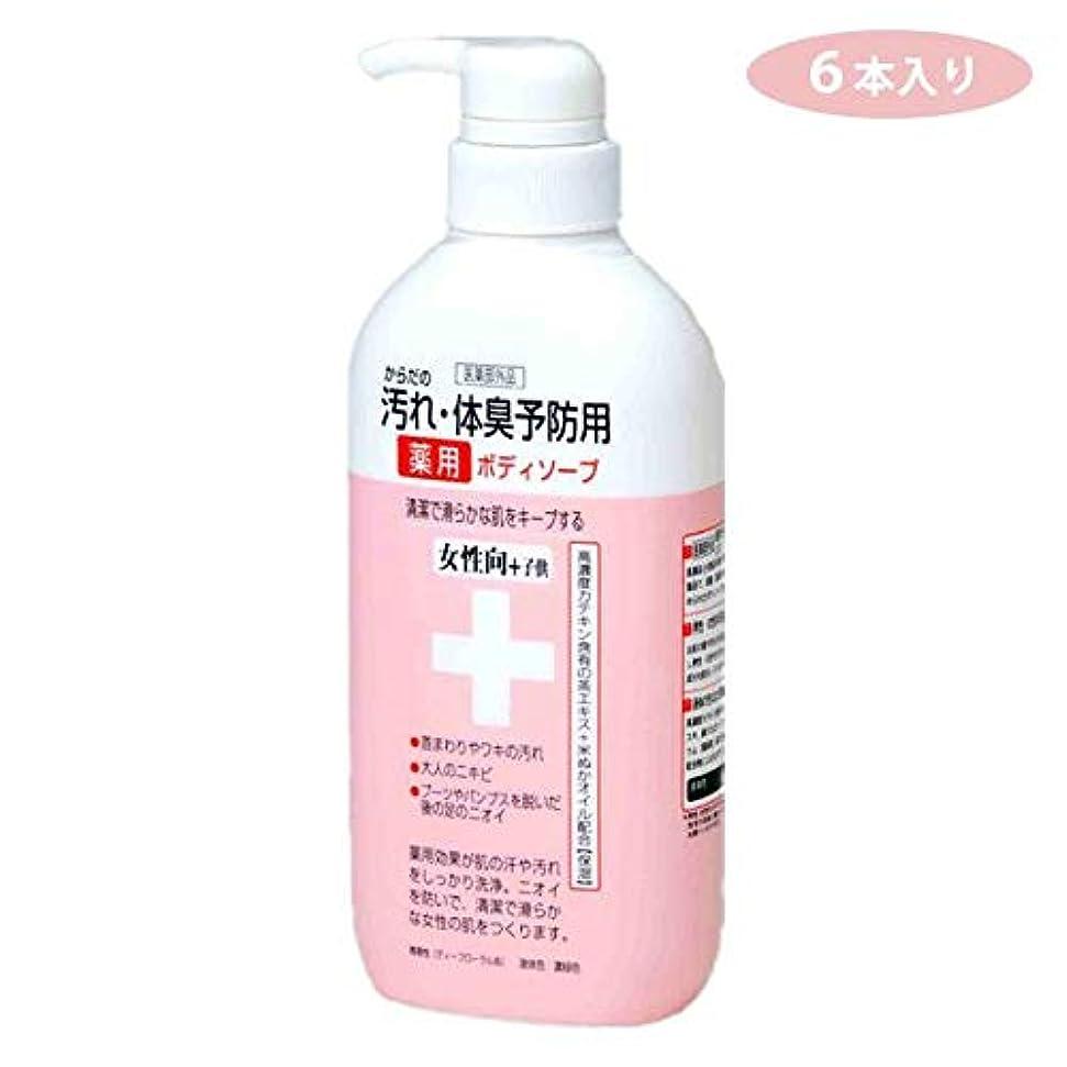 ナイロン用心するホステスCTY-BF 6本入り からだの汚れ?体臭予防用 薬用ボディソープ 女性向き
