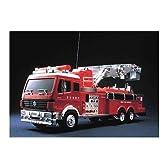 スーパービックスケール RCはしご消防車