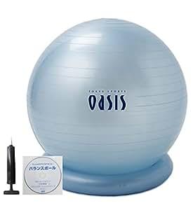 東急スポーツオアシス フィットネスクラブがつくった バランスボール 65cm (エクササイズDVD & ハンドポンプ付き) FB-700 (アイスブルー)