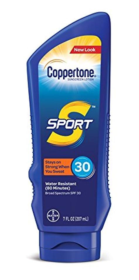 アンペア添付踏み台Coppertone スポーツ日焼け止めローション広域スペクトルSPF 30、7液量オンス