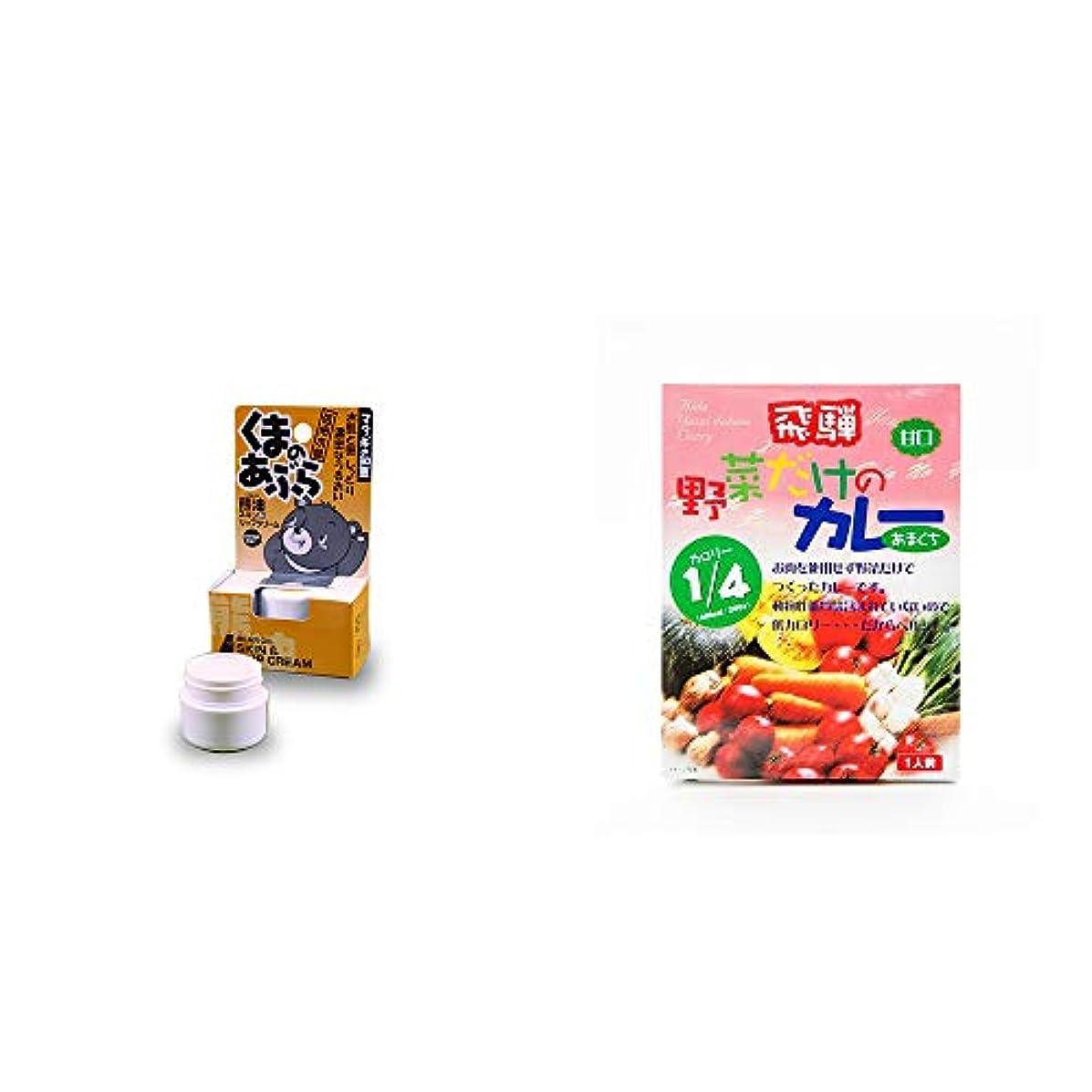 スプーン水を飲むスキャン[2点セット] 信州木曽 くまのあぶら 熊油スキン&リップクリーム(9g)?天領食品 野菜だけのカレー 【甘口】 (1食分)