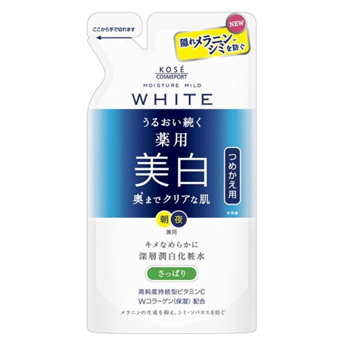 腕窓を洗う広大なKOSE コーセー モイスチュアマイルド ホワイト ローションL (さっぱり) つめかえ 160ml