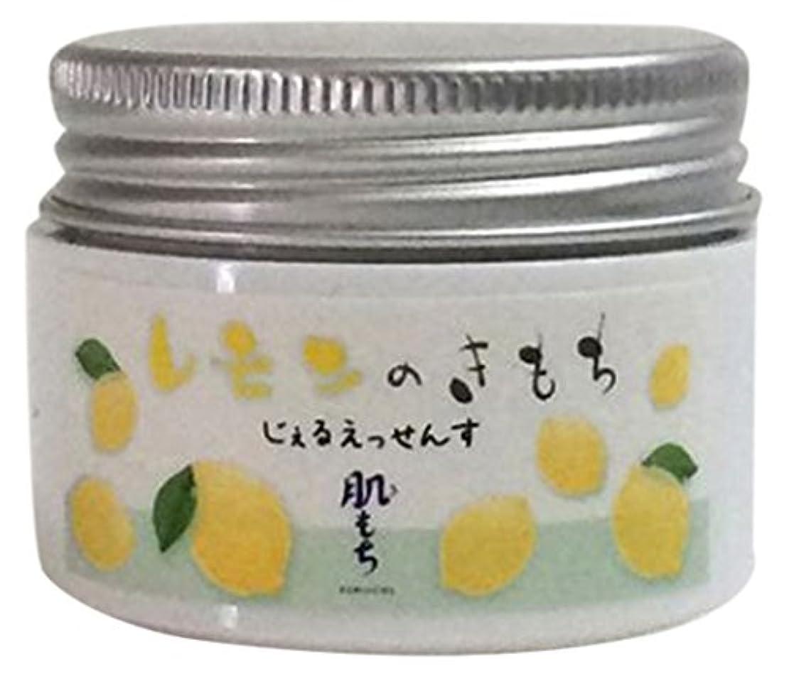 散る意図する旋回肌もち ジェルエッセンス(レモン) 50g