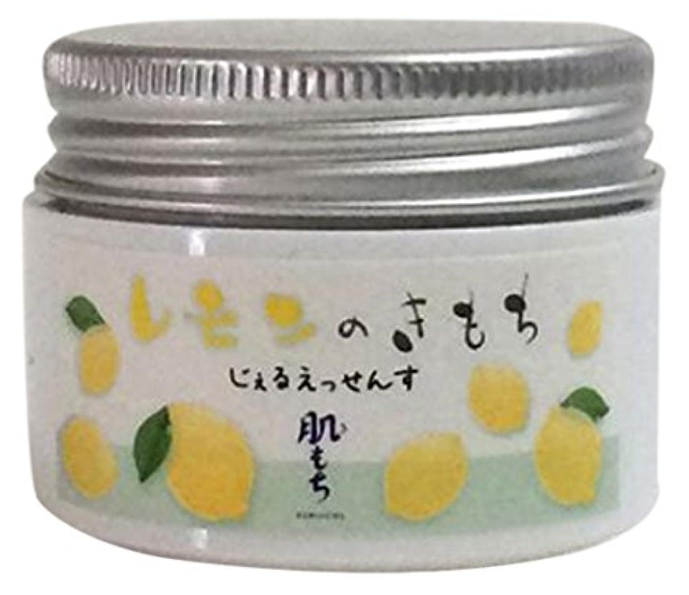 宙返りすべき目覚める肌もち ジェルエッセンス(レモン) 50g
