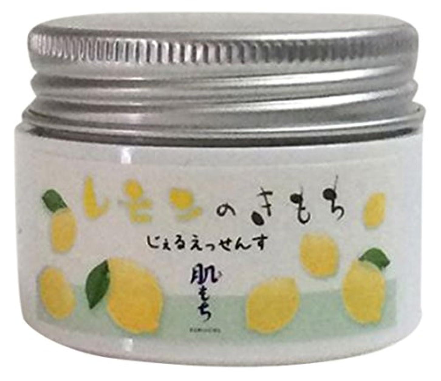 染色乞食変動する肌もち ジェルエッセンス(レモン) 50g