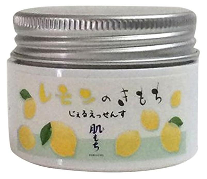 回転冊子空の肌もち ジェルエッセンス(レモン) 50g
