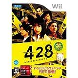 AA:428 ~封鎖された渋谷で~