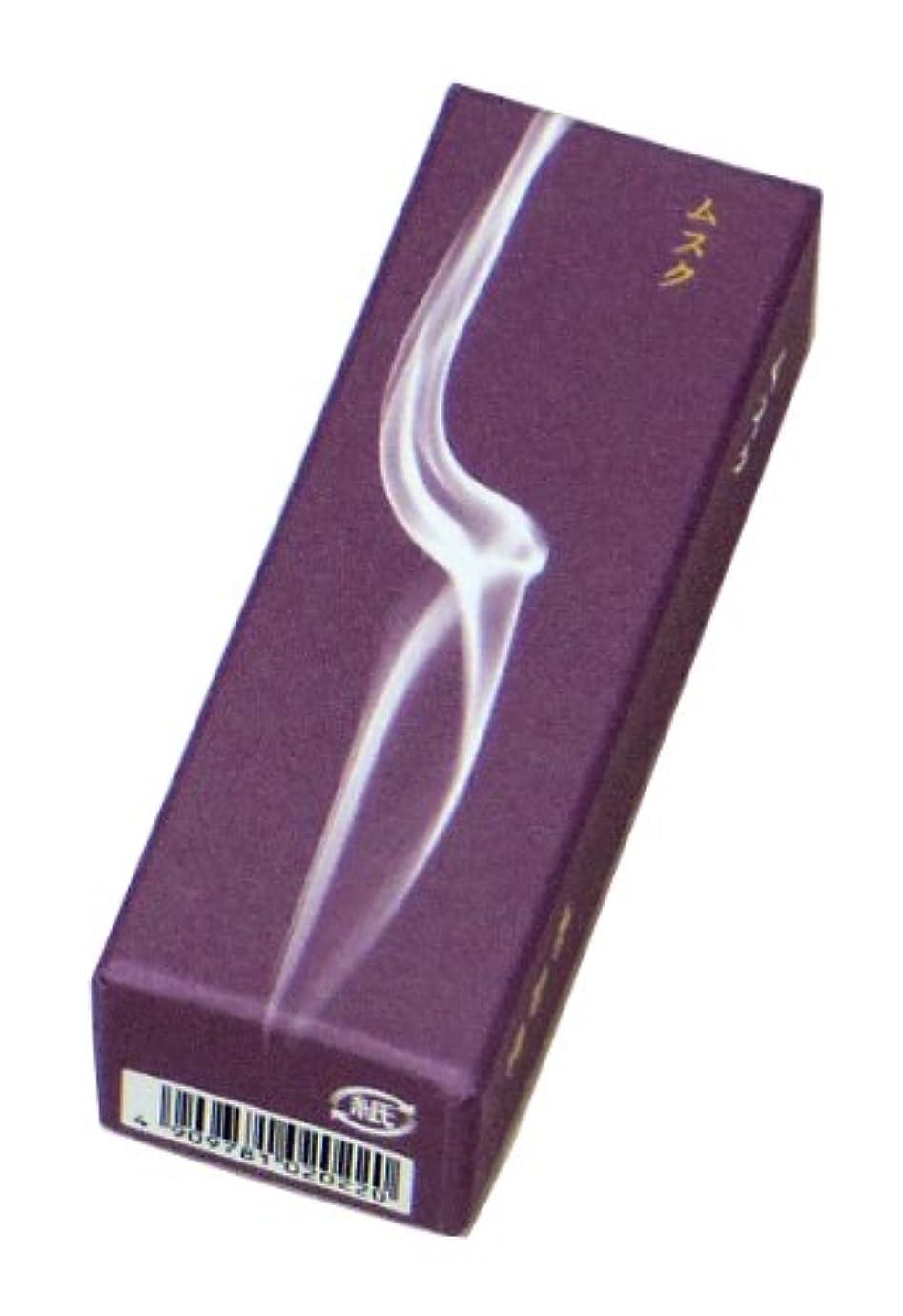 鳩居堂のお香 香水の香り ムスク 20本入 6cm