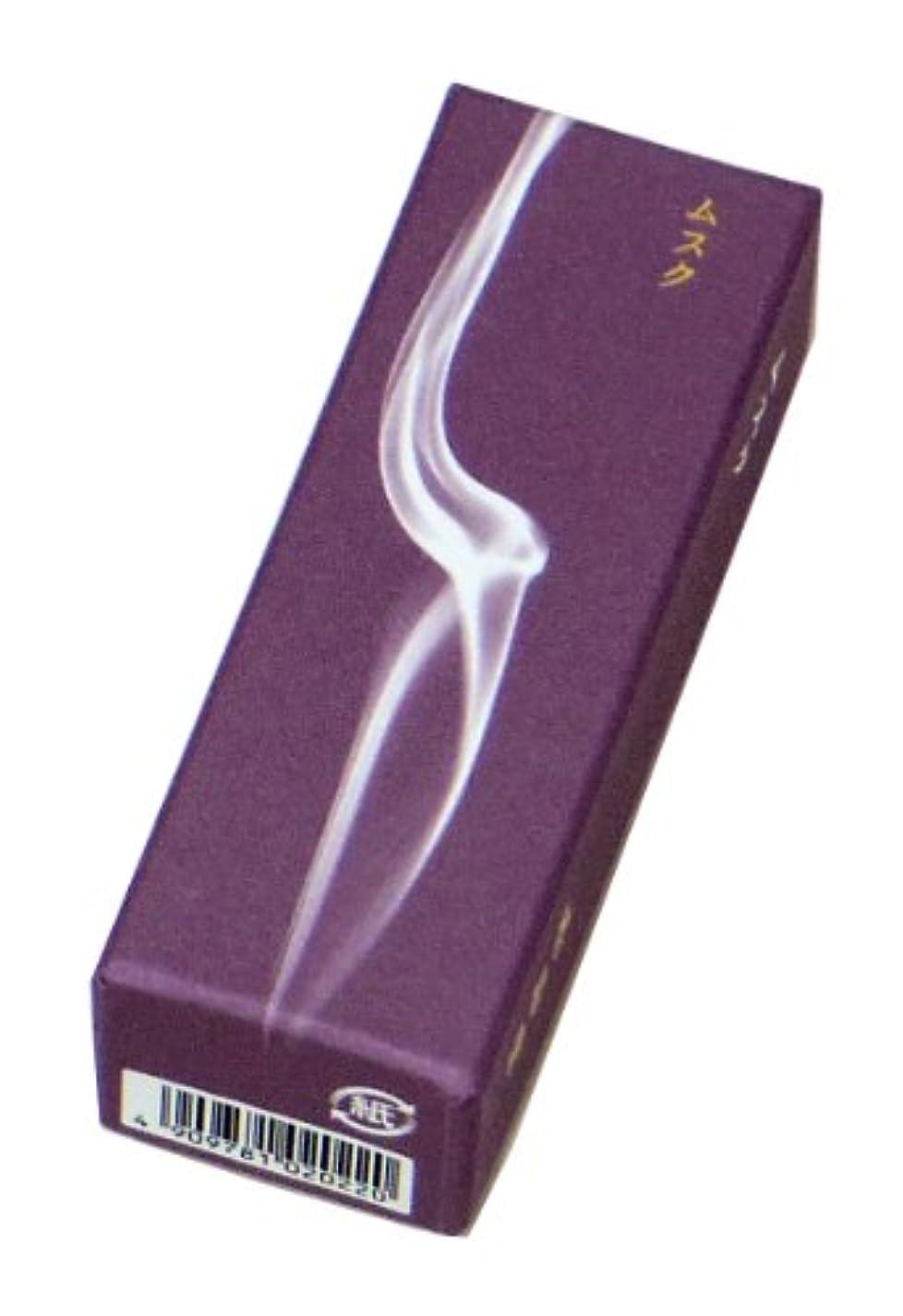 山積みの故意に少年鳩居堂のお香 香水の香り ムスク 20本入 6cm