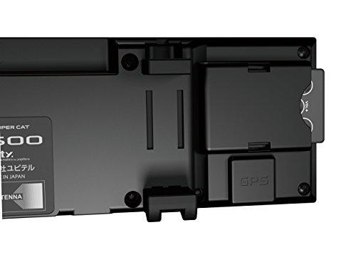 ユピテル レーダー探知機 クイック測位リモコン付誤警報カット A520