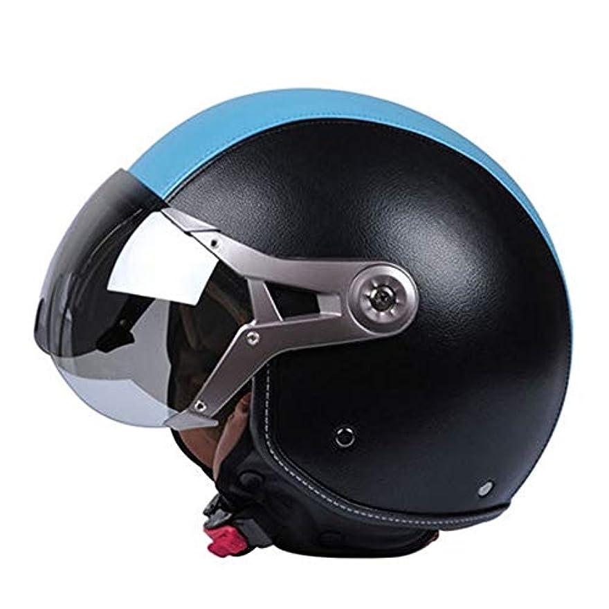 処理スポーツをするクラシカルHYH 電動バイクヘルメットバッテリー車半ヘルメット半四季個性銀メッキレンズアンチグレア - レザーブラックブルー いい人生 (Size : XL)
