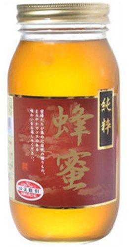 純粋蜂蜜 (ビン容器) 1000g