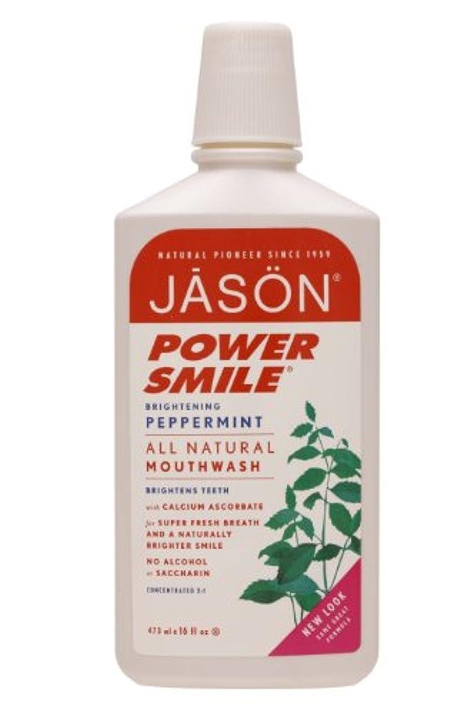 コードレス悪性の連続的JASON ジェイソン マウスウォッシュPSMP マックスペパーミント(2倍濃縮タイプ)