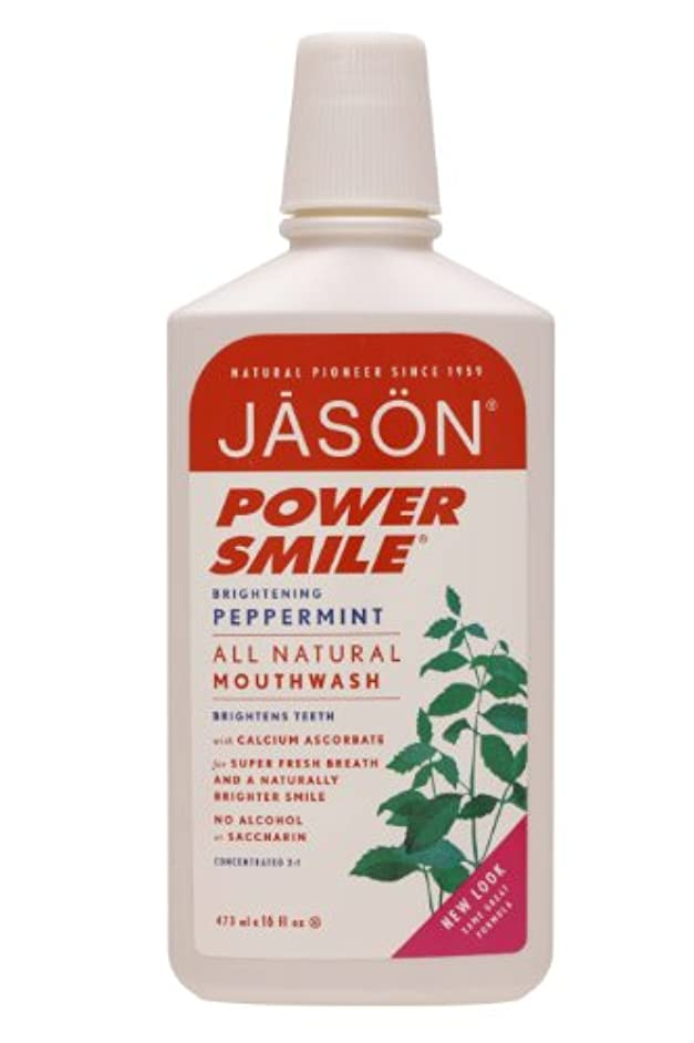 政治家合意全体にJASON ジェイソン マウスウォッシュPSMP マックスペパーミント(2倍濃縮タイプ)