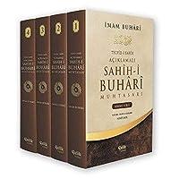 Sahih - i Buhari Muhtasari